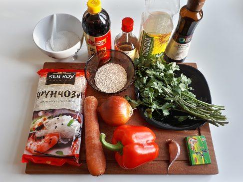 Фунчоза с овощами — ингредиенты